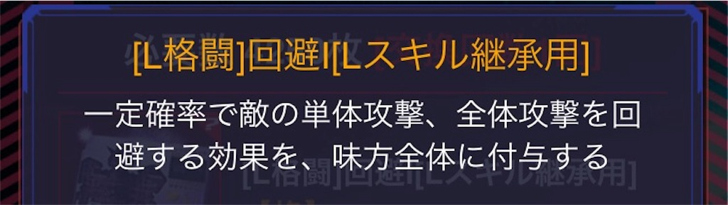 f:id:naoki346:20180610085812j:image