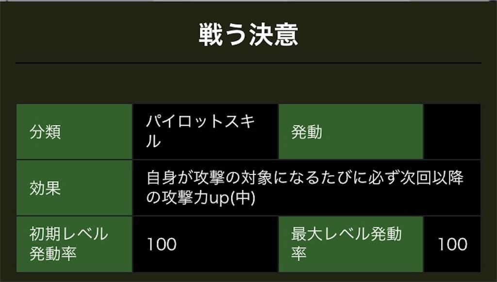 f:id:naoki346:20180616225845j:image