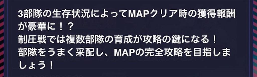 f:id:naoki346:20180702233900j:image