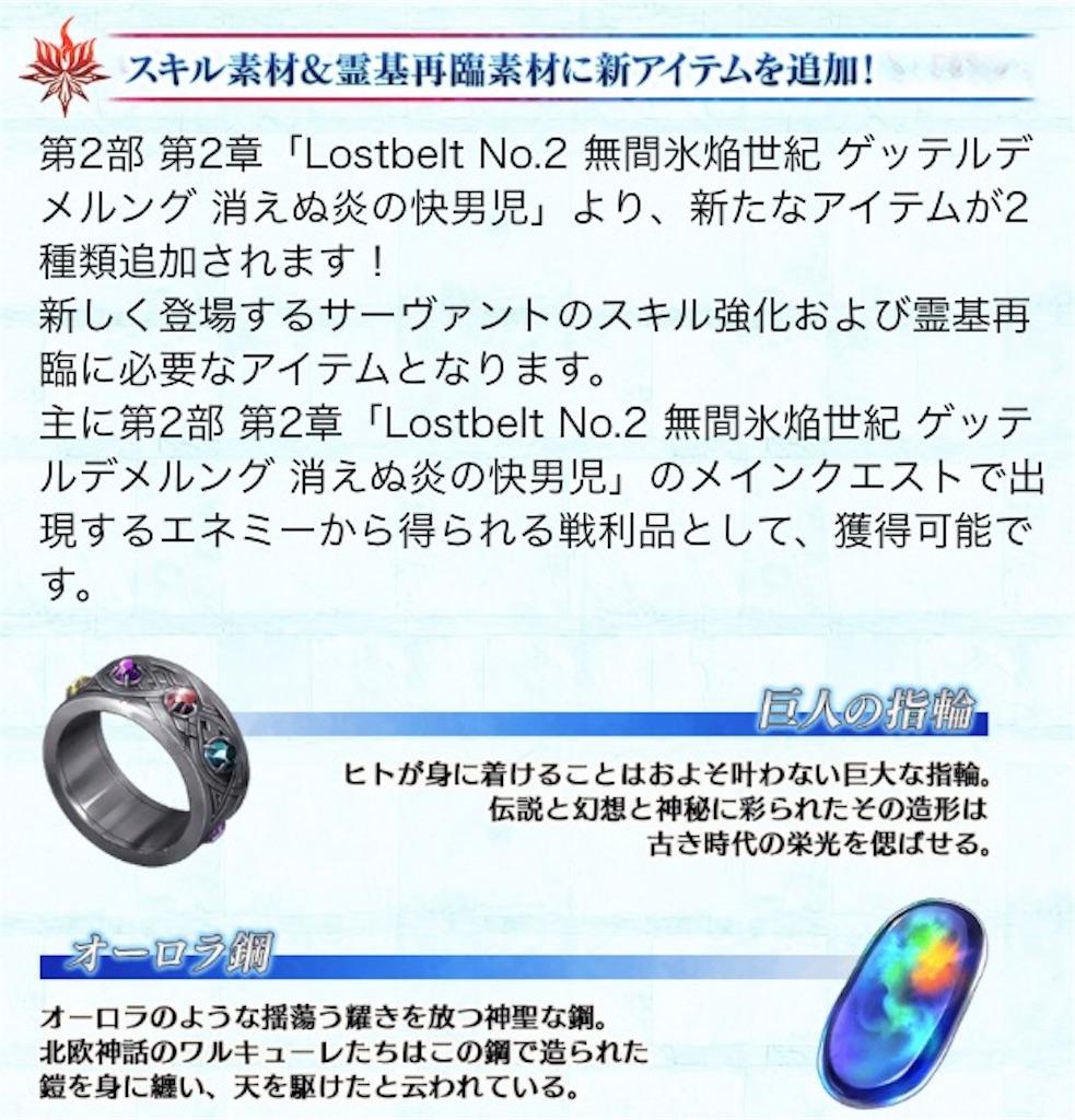 f:id:naoki346:20180719000803j:image