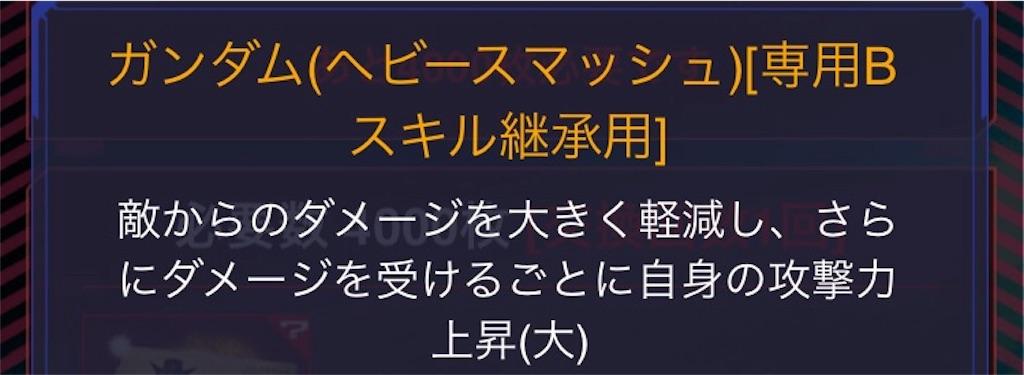 f:id:naoki346:20180731172216j:image