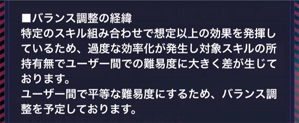 f:id:naoki346:20181020181836j:image