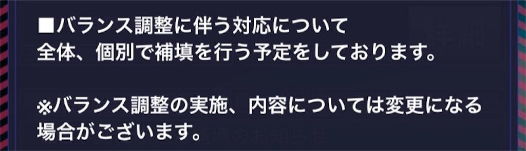 f:id:naoki346:20181020181844j:image