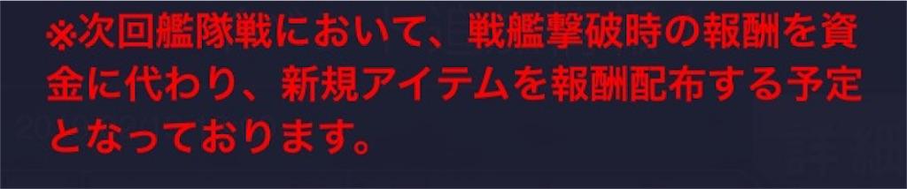 f:id:naoki346:20190214125303j:image