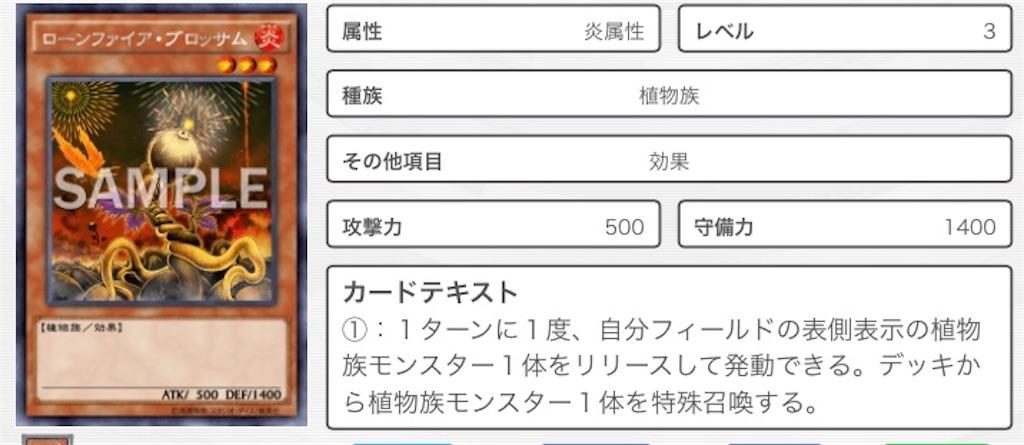 f:id:naoki38:20171220234457j:image