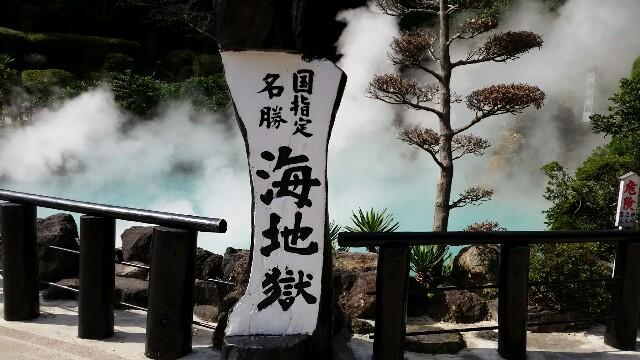 f:id:naoki_chopin:20161031215519j:image