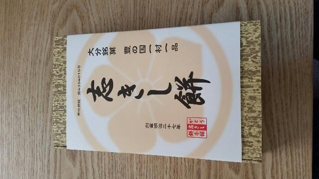 f:id:naoki_chopin:20161107122806j:image