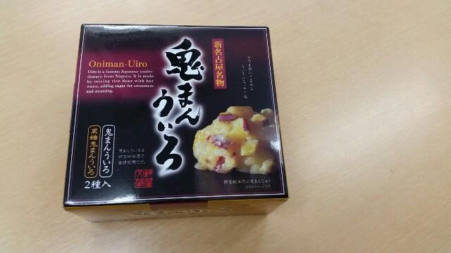 f:id:naoki_chopin:20170108152001j:image