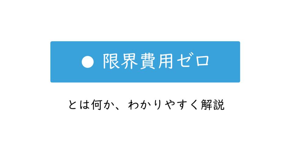 f:id:naoki_in:20210626101620p:plain