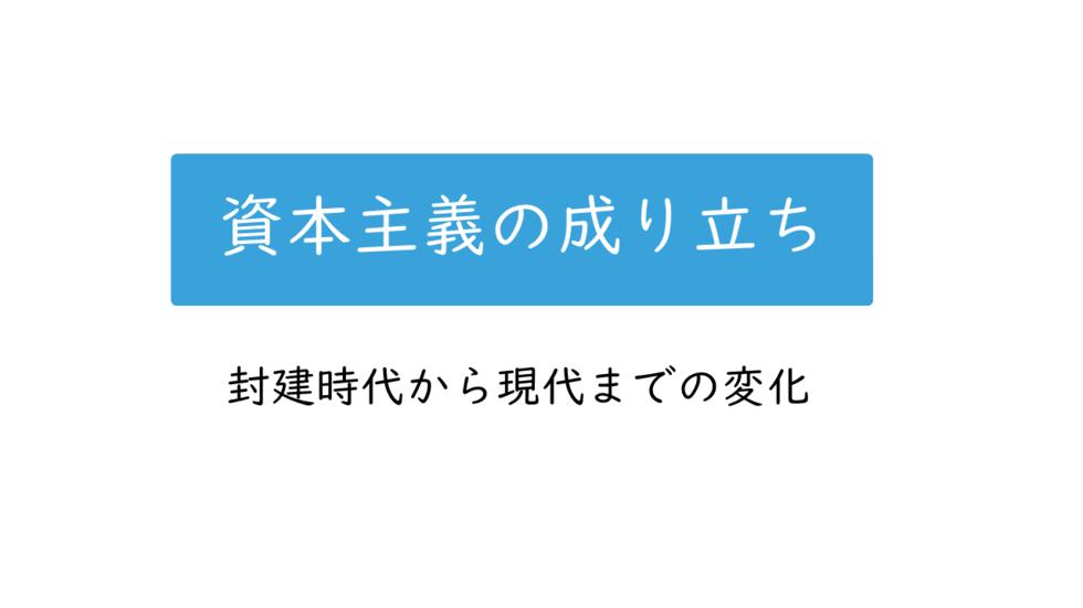 f:id:naoki_in:20210629091721p:plain