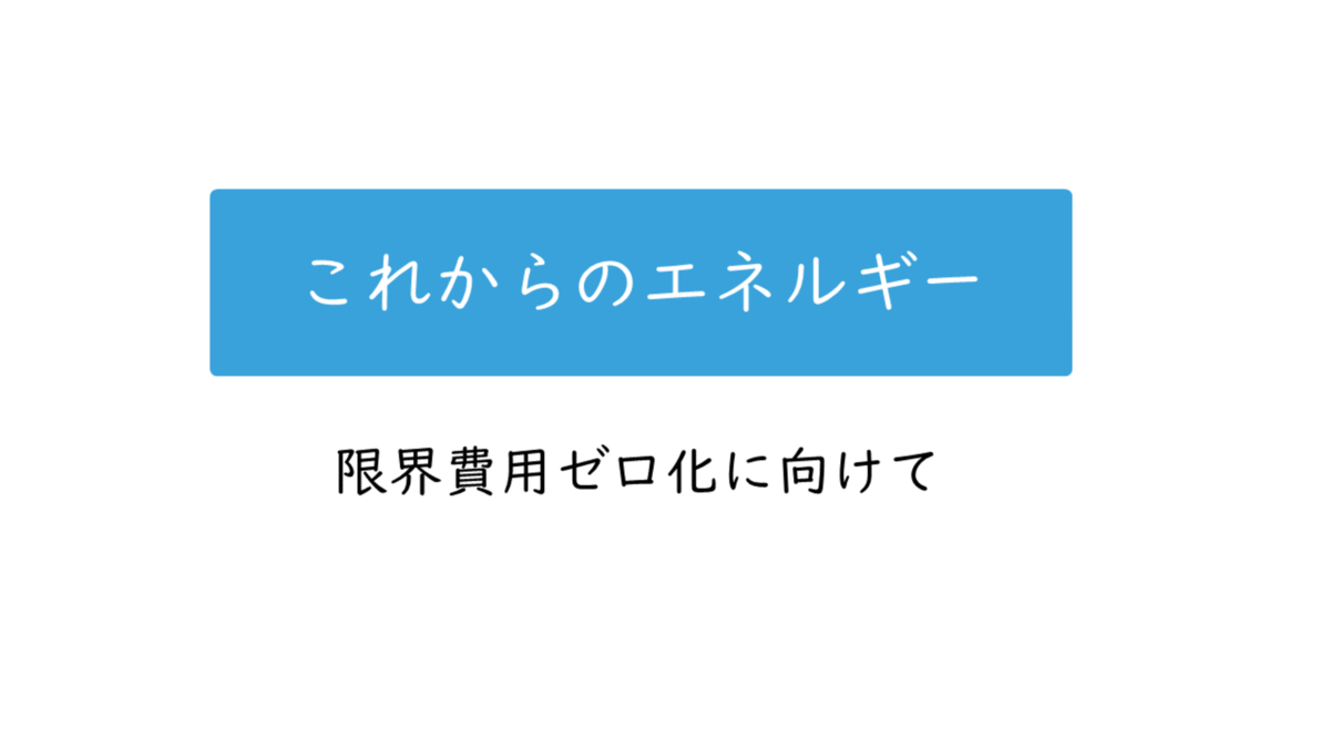 f:id:naoki_in:20210711172930p:plain