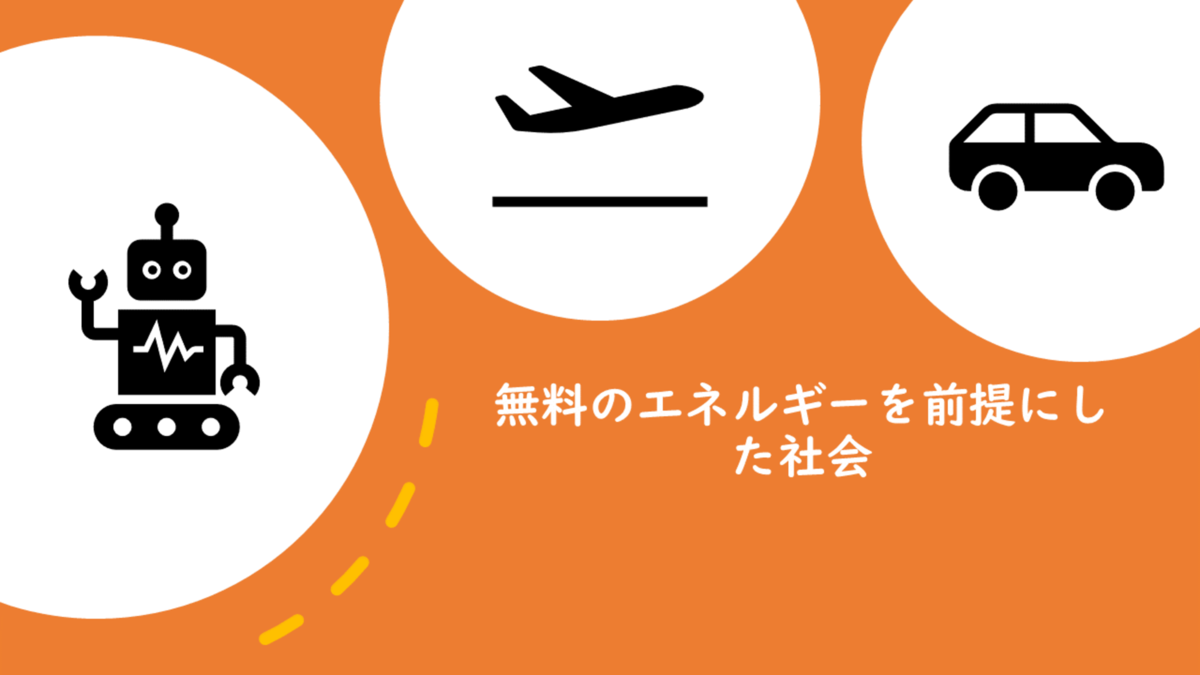 f:id:naoki_in:20210711181126p:plain