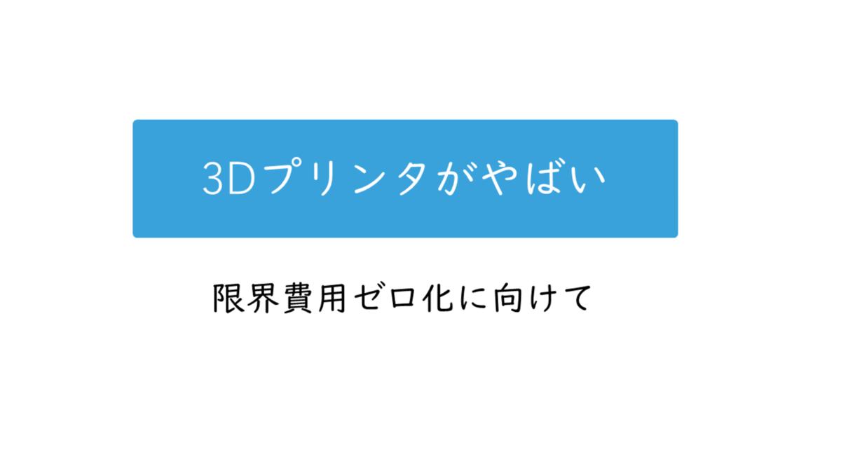 f:id:naoki_in:20210719220619p:plain