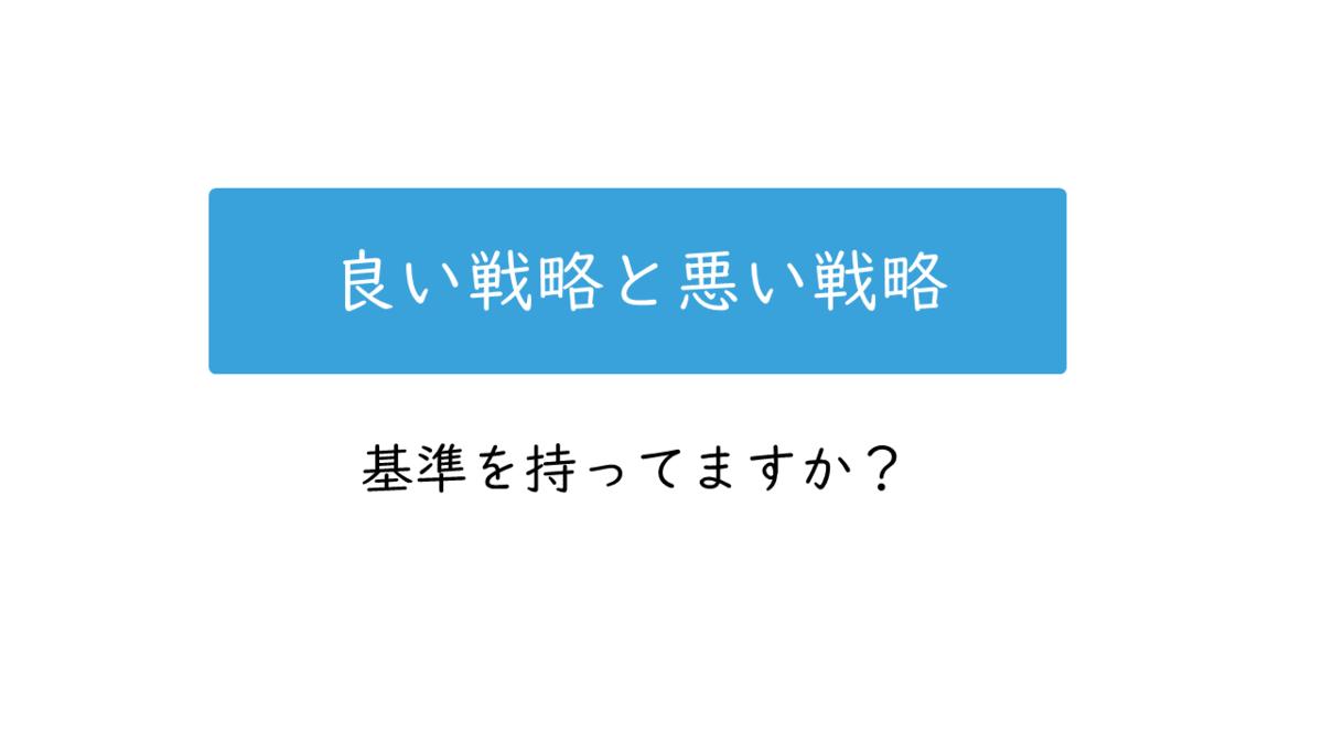 f:id:naoki_in:20210725101314p:plain
