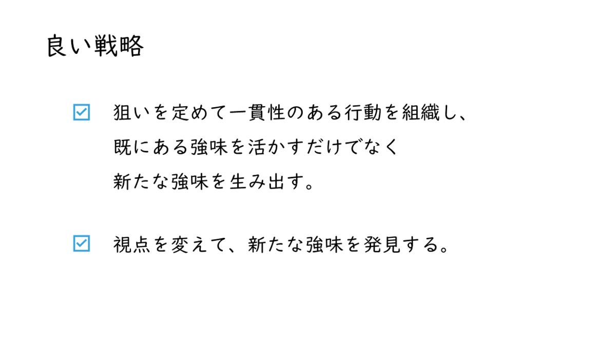 f:id:naoki_in:20210725102147p:plain