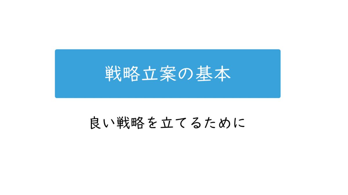 f:id:naoki_in:20210725195324p:plain