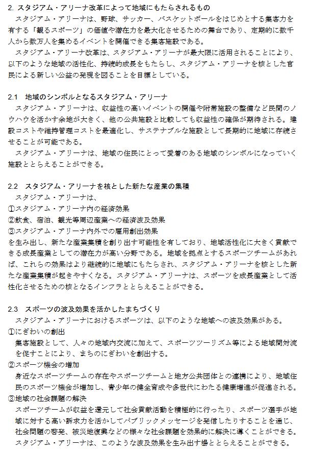 f:id:naoki_ks13_7:20170731212844p:plain