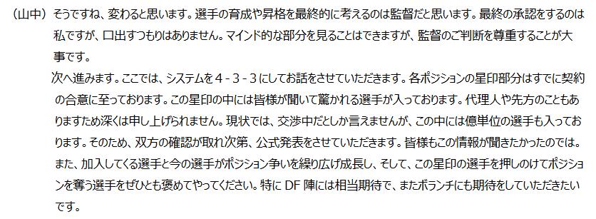 f:id:naoki_ks13_7:20170807214723p:plain