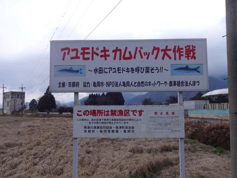 f:id:naoki_ks13_7:20170810193122j:plain