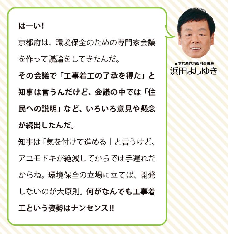 f:id:naoki_ks13_7:20170810200906p:plain