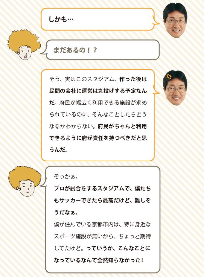 f:id:naoki_ks13_7:20170814192814p:plain