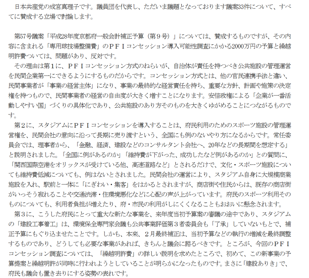 f:id:naoki_ks13_7:20170814201203p:plain