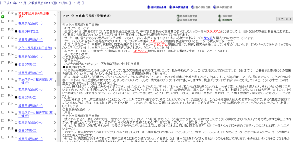 f:id:naoki_ks13_7:20170814203044p:plain
