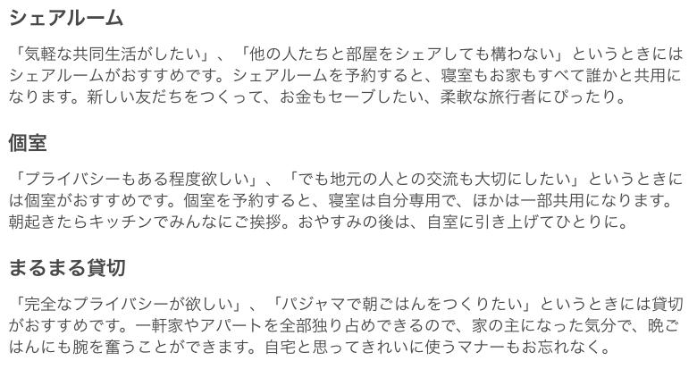 f:id:naoki_toyota:20171008074116p:plain