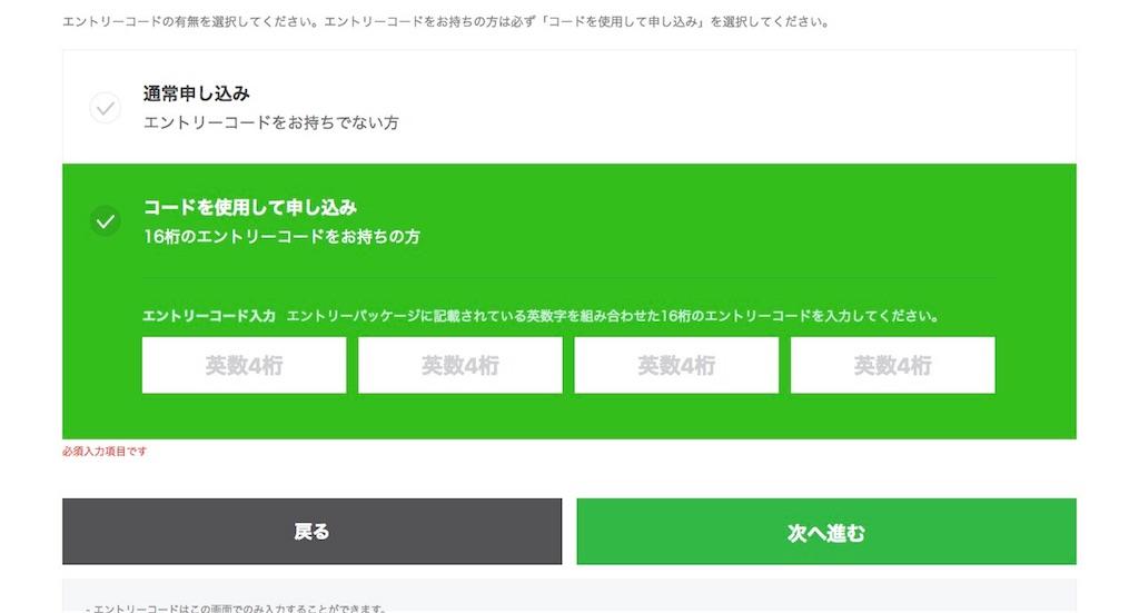 f:id:naoki_xyz:20161122235105j:image