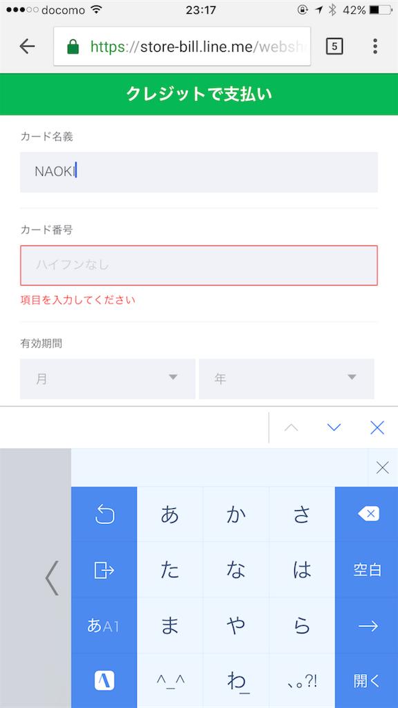 f:id:naoki_xyz:20161123000026p:image