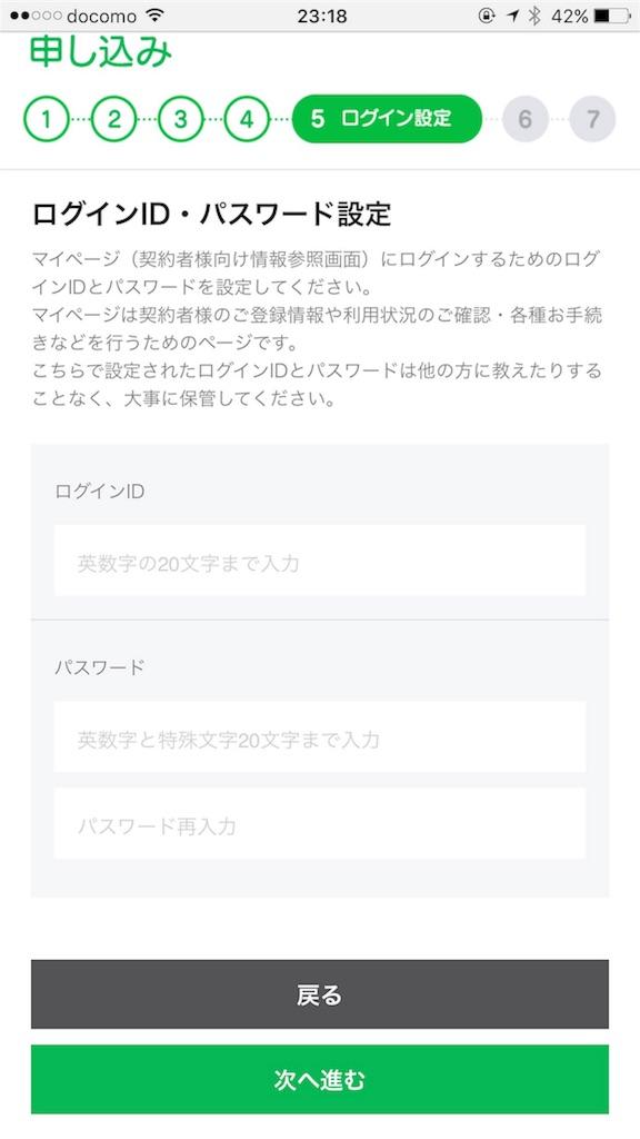 f:id:naoki_xyz:20161123000123j:image