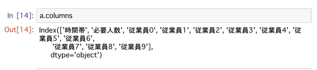 f:id:naokichi709:20181121203111p:plain