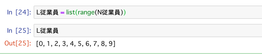 f:id:naokichi709:20181121232117p:plain