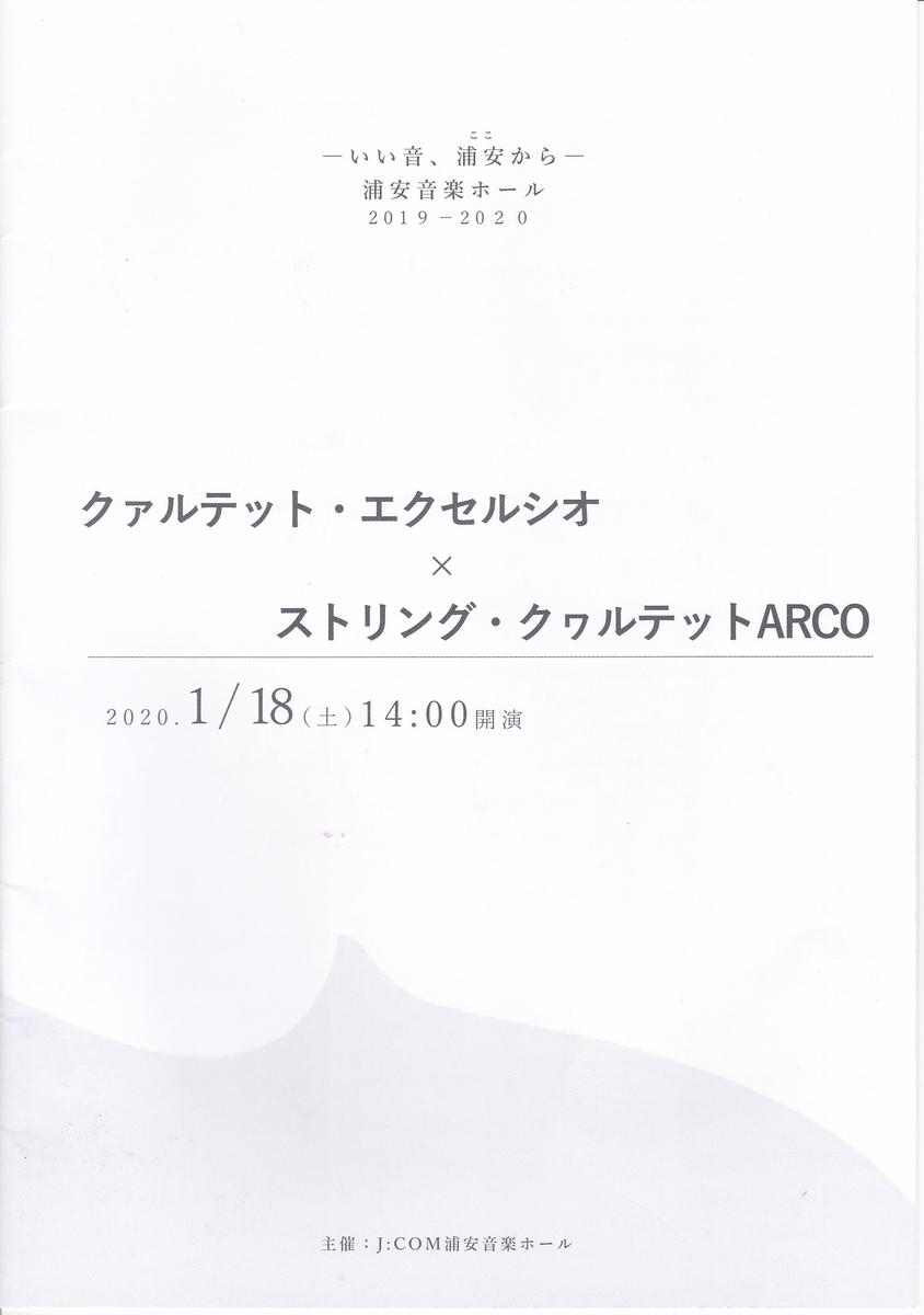 f:id:naokichivla:20200119083837j:plain
