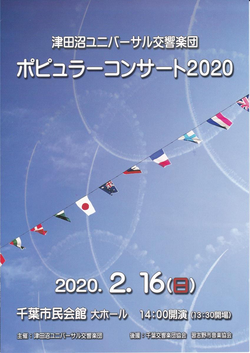 f:id:naokichivla:20200222095238j:plain