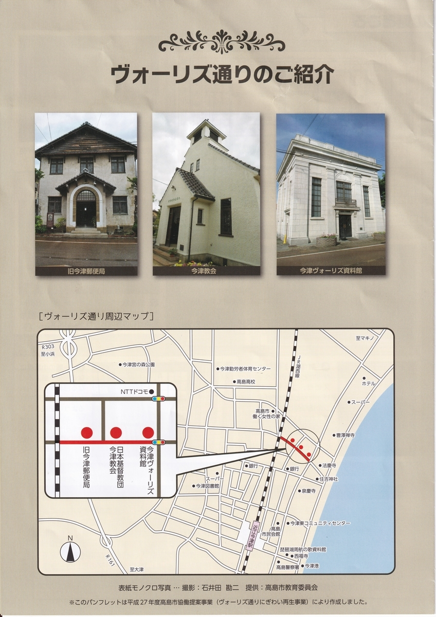 f:id:naokichivla:20210102174504j:plain