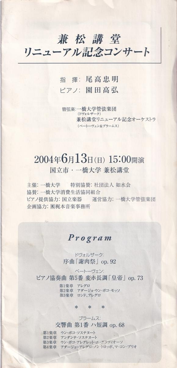 f:id:naokichivla:20210515110948j:plain