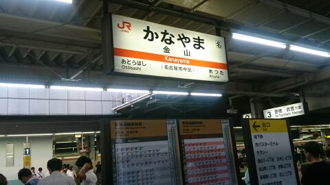 f:id:naokimurakami:20170815235600j:plain