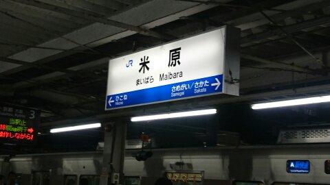 f:id:naokimurakami:20170815235816j:plain