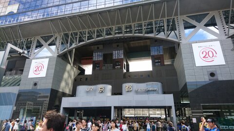 f:id:naokimurakami:20170902192750j:plain