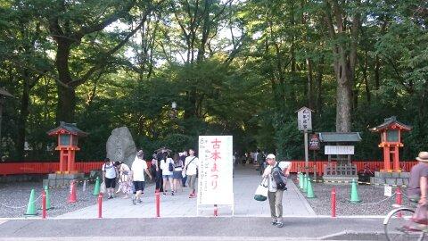 f:id:naokimurakami:20170902213508j:plain