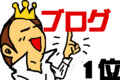 20090118123049