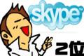 20090118123054