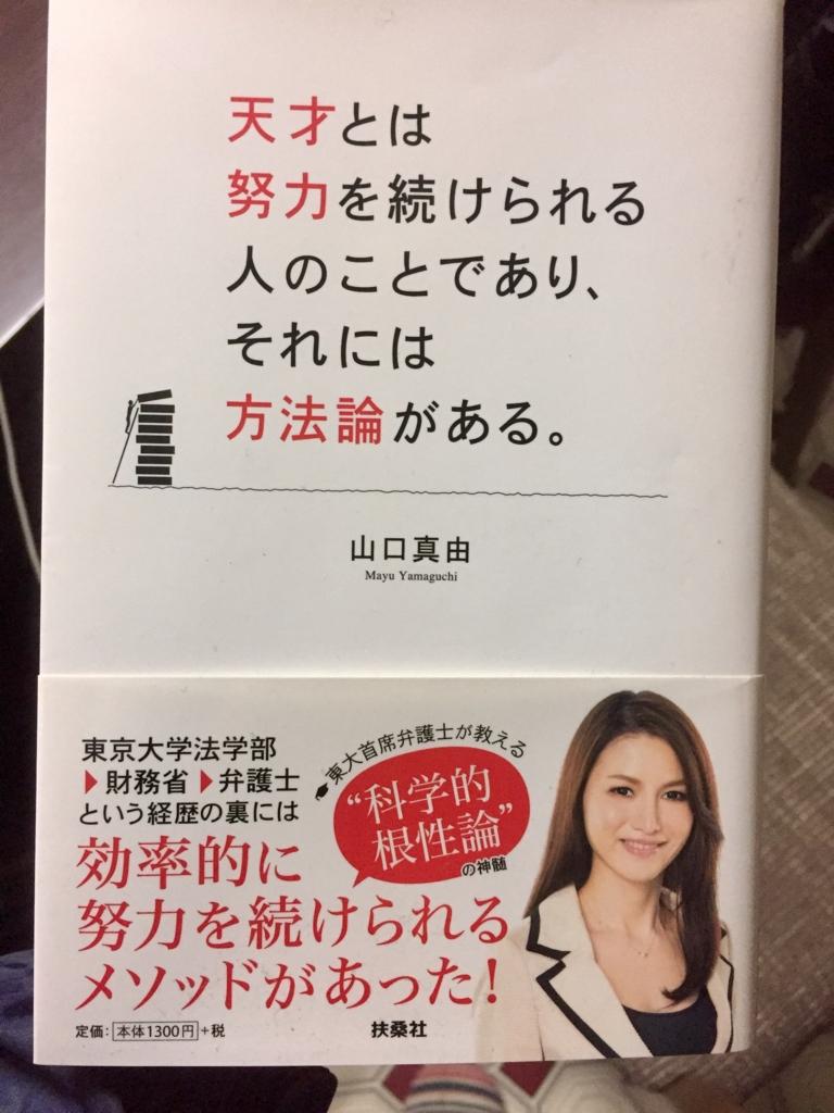 f:id:naokinoki777:20161117183200j:plain