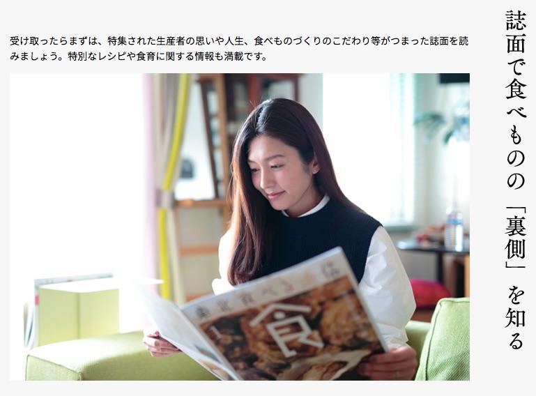 f:id:naokinoki777:20161202225514j:plain