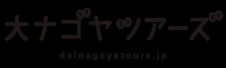 f:id:naokinoki777:20170303234347p:plain