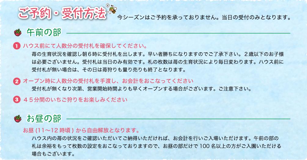 f:id:naokinoki777:20170304183858p:plain