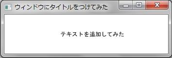 f:id:naokirin:20120111073249j:image