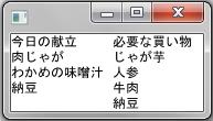 f:id:naokirin:20120114013922j:image