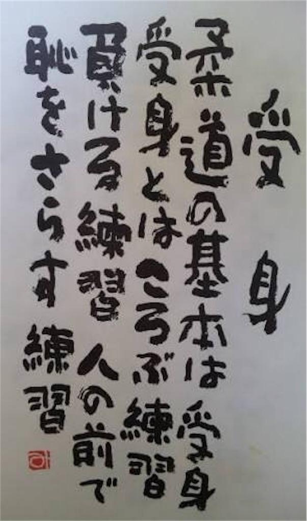 f:id:naokitaniyama19930827:20170831010100j:image
